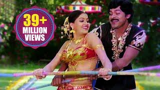 getlinkyoutube.com-Kondaveeti Raja Movie Songs - Manchamesi Duppatesi - Chiranjeevi Radha VijayaShanthi