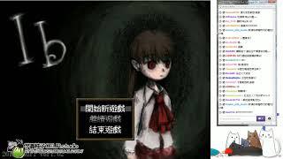 getlinkyoutube.com-謙x神的實況教室『IB 恐怖美術館!』EP.01-神馬美術館,我才不會亂叫!