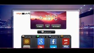 getlinkyoutube.com-هوت سبوت مايكروتك بشكل رائع ميكروتيك العرب