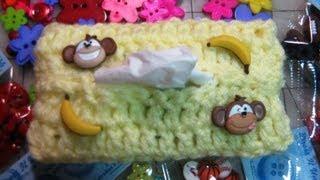 getlinkyoutube.com-Easy to crochet tissue Cover