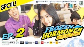 "getlinkyoutube.com-Frozen Hormones  ""เบลล์รั่ว เบลล์ฮา เบลล์เป็นคนตลก"""