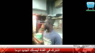 getlinkyoutube.com-سوداني يقرأ القرآن في إسرائيل بصوت عذب جدا
