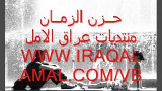 getlinkyoutube.com-قائد حلمي عبالي حصريا على منتديات عراق الامل