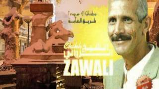 getlinkyoutube.com-cheikh zawali setif w amar lahrar