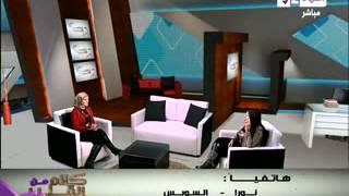 getlinkyoutube.com-د سمر العمريطي  الروماتويد وعلاجه