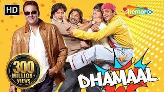 getlinkyoutube.com-Dhamaal - 2007 - Sanjay Dutt - Ritesh Deshmukh - Arshad Warsi - Superhit Comedy Film