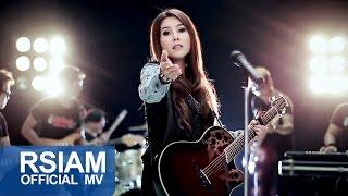 getlinkyoutube.com-สัพเพ สัตตา : เอเซียร์ อาร์ สยาม [Official MV]