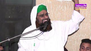 getlinkyoutube.com-Haji Azhar Attari HD 3 April 2016 Sialkot By Modren Sound 03007123159