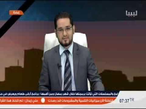 خودها ولا لوحها علي قناة ليبيا الاحرار