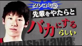 getlinkyoutube.com-石川祐希~噂のアタックNo 1~