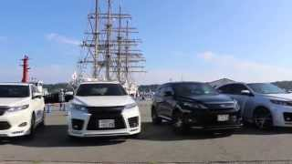 getlinkyoutube.com-ESPRIT PREMIERE HARRIER ハリアーカスタム