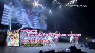 getlinkyoutube.com-【試聴動画】ラブライブ!μ's →NEXT LoveLive!2014 〜ENDLESS PARADE〜 0209 Blu-ray&DVD