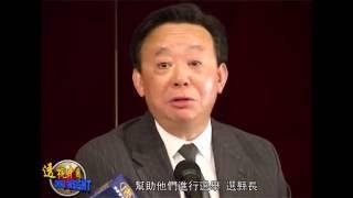 getlinkyoutube.com-辛灝年「五胎」說李敖