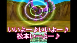 getlinkyoutube.com-【Ver.1.9】[電波人間のRPG FREE! マフィの超絶レベル上げ♪] マフィのぼやき実況プレイ その151