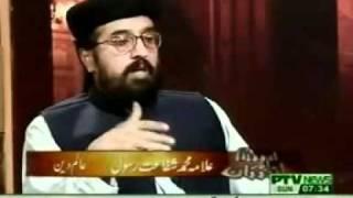 PTV Prog Islam Aur Insan On Islam Aur Namaz - 2 By Allama Shafaat Rasool Nov 20, 2011 Pt 4/6