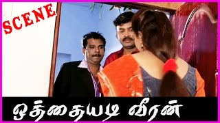 getlinkyoutube.com-Othaiyadi Veeran Tamil Movie Scene -  Niranjan