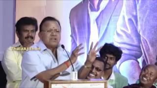 getlinkyoutube.com-ரஜினிக்குப் பிறகு அஜித் தான்: ராதாரவி ~  Radharavi Speech about Ajith & Rajini