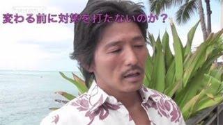 【インベスターズTV】 検証!龍の日本画図 第1話
