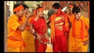 getlinkyoutube.com-Anarkali Devghar Chali Bhojpuri Kanwar Bhajan [Full Song] Anarkali Devghar Chali