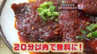 getlinkyoutube.com-매운돈까스 온정돈까스(온누리에 돈까스) 일본 방영