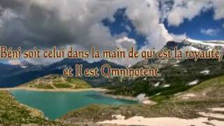 getlinkyoutube.com-Sourate 67 Al-Mulk (La royauté) Abdelbasset abdessamad la plus belle voix au monde