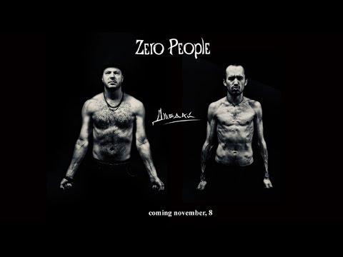 Zero People - Джедай [Album Trailer]