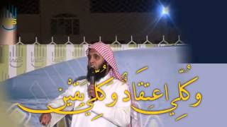 getlinkyoutube.com-نشيد. ياشاكيا هم الحياة.  منصور السالمي