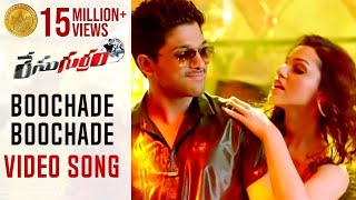 getlinkyoutube.com-Race Gurram ᴴᴰ Video Songs | Boochade Boochade Song | Allu Arjun | Shruti Haasan | Saloni | Shaam