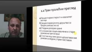 getlinkyoutube.com-Predavanje Zoran Sevic, 03.04.2012.flv