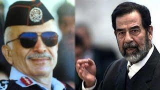getlinkyoutube.com-هل تعلم كيف تنكر صدام حسين ليحضر جنازة الملك حسين ملك الاردن