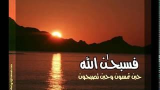 getlinkyoutube.com-الليله التى بكى فيها الرسول صلى الله عليه وسلم