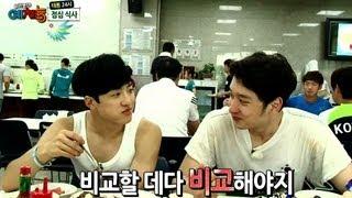 getlinkyoutube.com-Cool Kiz on the Block | 우리동네 예체능 - Taeneung Athletes' Village: Part 2 (2013.09.10)