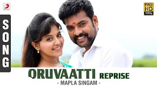 getlinkyoutube.com-Mapla Singam - Oruvaatti Reprise Song | Vimal, Anjali | N.R. Raghunanthan