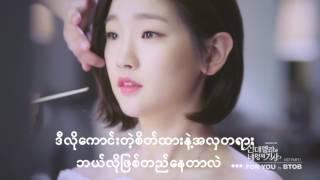 getlinkyoutube.com-For you-BTOB (Myanmar Subtitle)