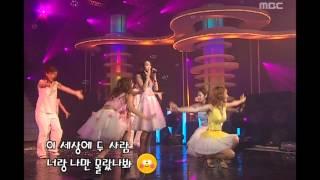 getlinkyoutube.com-Jewelry - I really like you, 쥬얼리 - 니가 참 좋아, Music Camp 20030809