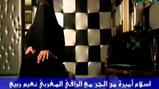 اسلام أميرة من الجن تسكن مضيفة طيران مع الراقي المغربي قصتها غريبة سبحان الله نعيم ربيع