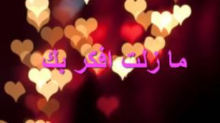 getlinkyoutube.com-اغنية كورية حزينة مترجمة عربي