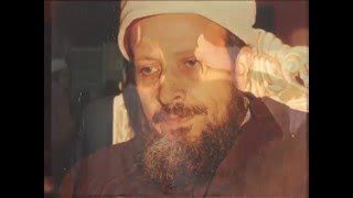Documentary on Qudwatul Awliya Pir Syedna Tahir Allauddin Al-Qadri Al-Gillani Al-Baghdadi (ra)