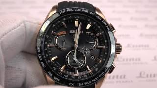 getlinkyoutube.com-SEIKO Astron GPS Dual Time SSE055