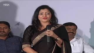 Prema Desham Movie Announcement Pressmeet | Latest Telugu Movie 2017