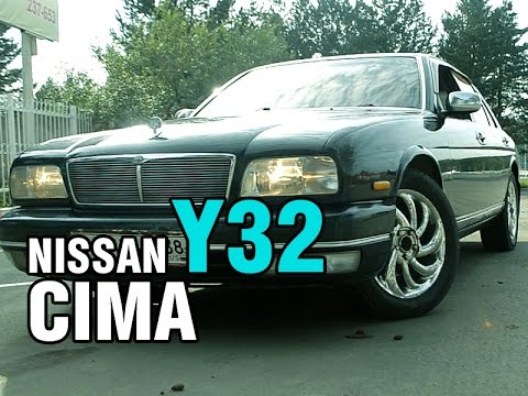 Флагман Ниссана - Nissan Cima Y32, 1996, VH41DE, 270 hp - краткий обзор