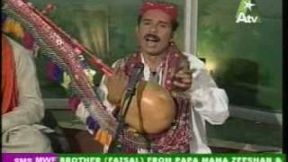 mohan bhagat saraiki folk artist