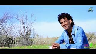 ❤️Kflom Ykealo❤️  tblena'la/ ክፍሎም ይክኣሎ ( ትብለና'ላ) New Eritrean music 2017  LUL HABESHA