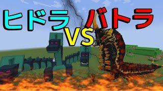 getlinkyoutube.com-【マインクラフト】MODの中で最強のモブを決めようじゃないか!#1