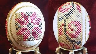 getlinkyoutube.com-Learn How To Sew Cross Stitch Eggs (Sewing Cross Stitched Ostrich Egg Art)