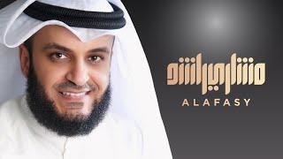 getlinkyoutube.com-مشاري العفاسي - سورة الزمر من المسجد الكبير 1432هـ