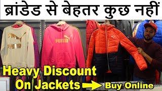 Original Branded Clothe & Jackets In Half Price | Men's Casual/Daily Jacket Buy Online | Puma Delhi.