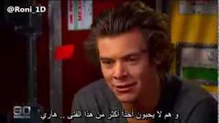getlinkyoutube.com-one direction - 60 mintues - مقابلة ون دايركشن في استراليا مترجمة بالعربي