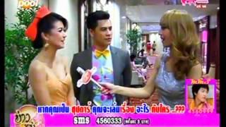 getlinkyoutube.com-ซี-เอมี่ สัมภาษณ์งานแต่งพี่ป๋อ-เอ๋