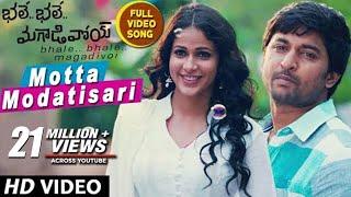 Motta Modatisari Full Video Song || Bhale Bhale Magadivoi || Nani, Lavanya Tripathi